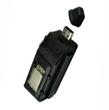 gps tracking key