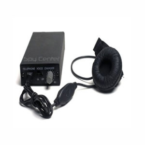 mobile professional portable voice changer vc3000