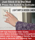 light switch camera recorder